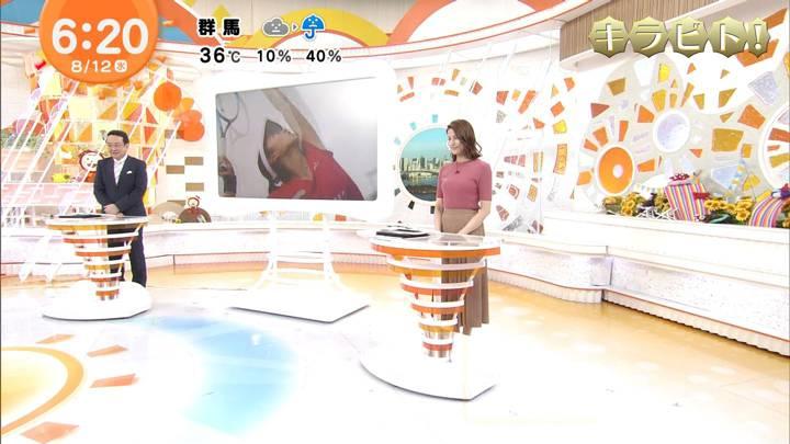 2020年08月12日永島優美の画像09枚目