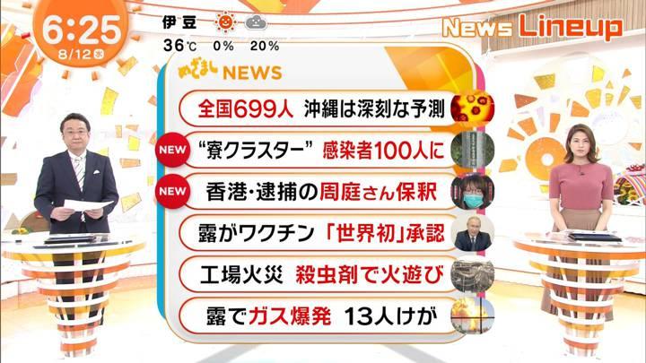 2020年08月12日永島優美の画像10枚目