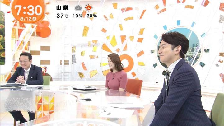 2020年08月12日永島優美の画像12枚目