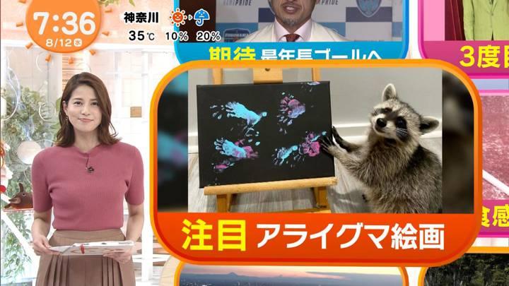 2020年08月12日永島優美の画像14枚目