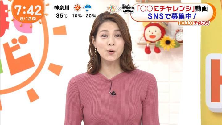 2020年08月12日永島優美の画像15枚目