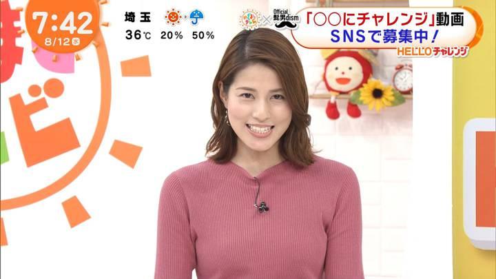 2020年08月12日永島優美の画像16枚目
