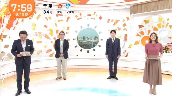 2020年08月12日永島優美の画像19枚目
