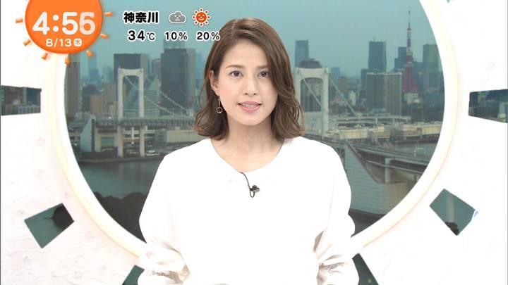 2020年08月13日永島優美の画像01枚目
