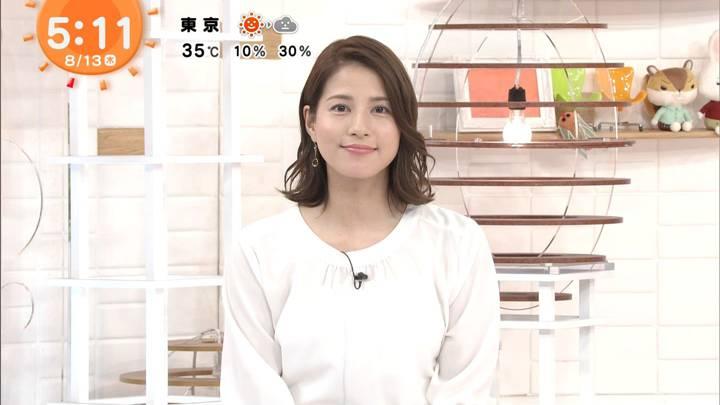 2020年08月13日永島優美の画像02枚目