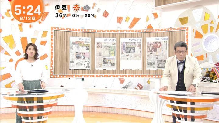 2020年08月13日永島優美の画像03枚目