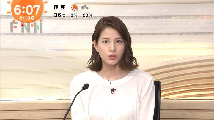 2020年08月13日永島優美の画像06枚目