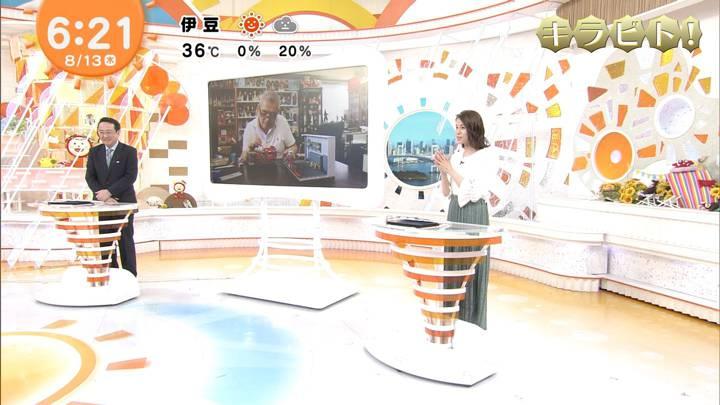 2020年08月13日永島優美の画像07枚目