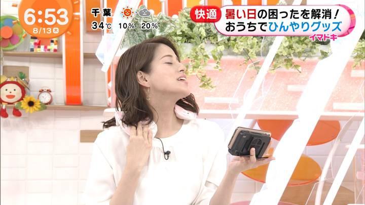 2020年08月13日永島優美の画像09枚目