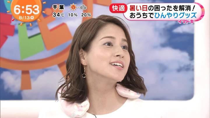 2020年08月13日永島優美の画像10枚目