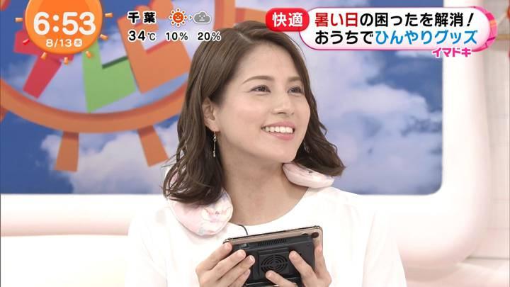 2020年08月13日永島優美の画像11枚目