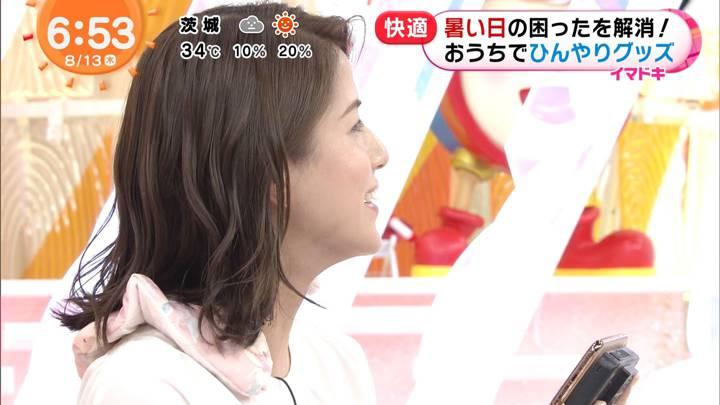 2020年08月13日永島優美の画像12枚目