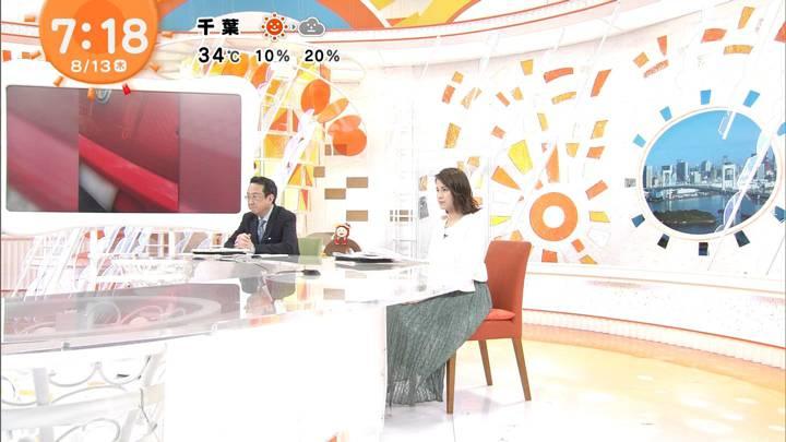 2020年08月13日永島優美の画像13枚目