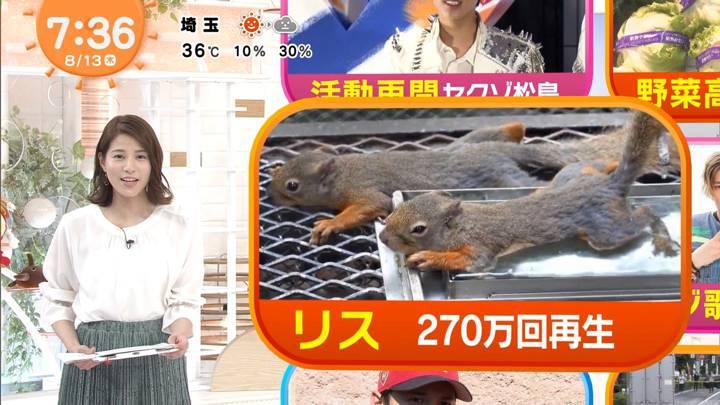 2020年08月13日永島優美の画像15枚目