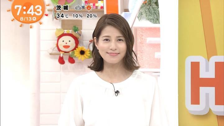 2020年08月13日永島優美の画像16枚目