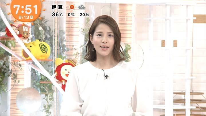 2020年08月13日永島優美の画像17枚目