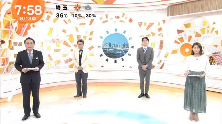 2020年08月13日永島優美の画像19枚目
