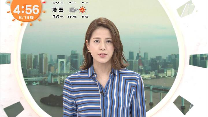 2020年08月19日永島優美の画像01枚目