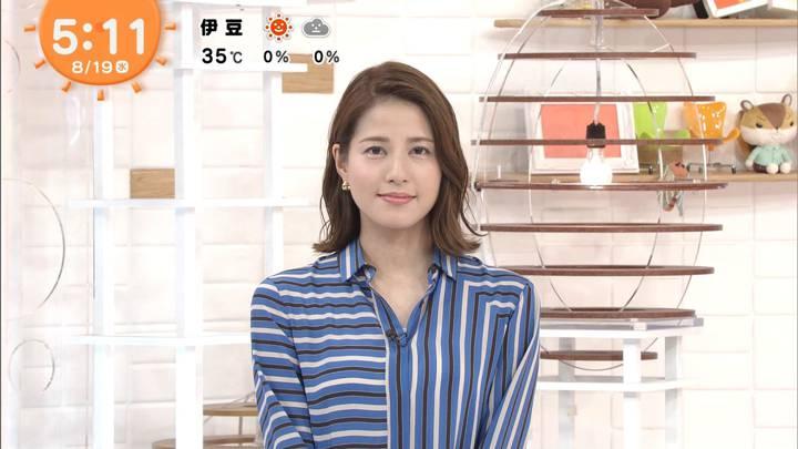 2020年08月19日永島優美の画像02枚目