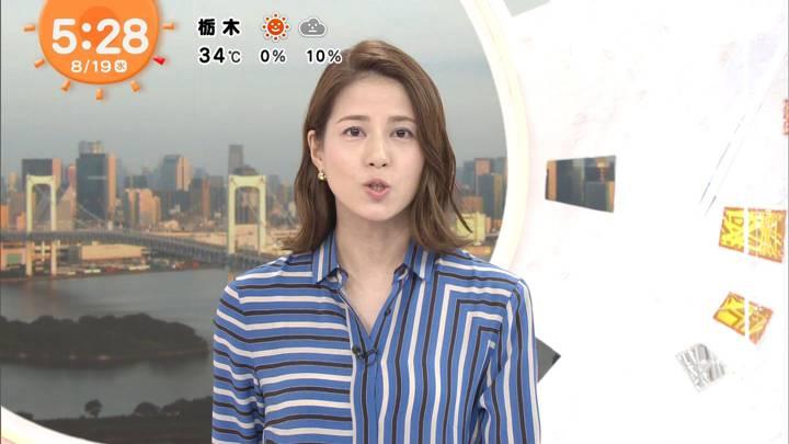 2020年08月19日永島優美の画像04枚目