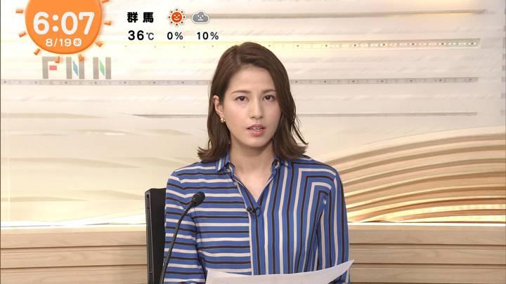 2020年08月19日永島優美の画像07枚目
