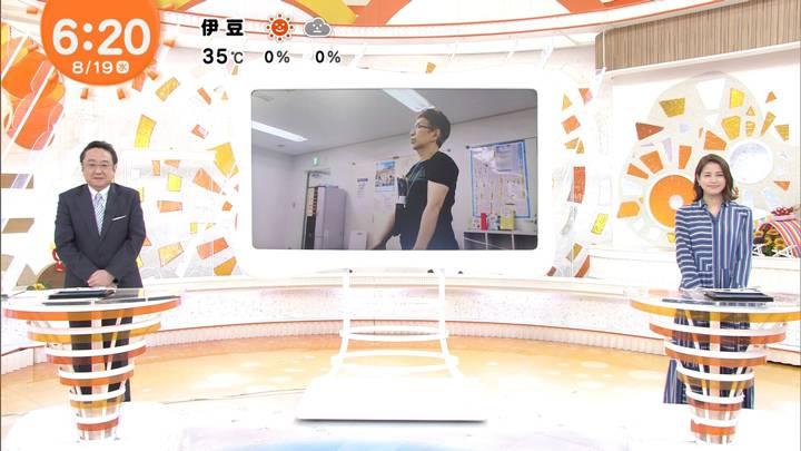 2020年08月19日永島優美の画像08枚目