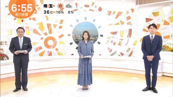 2020年08月19日永島優美の画像09枚目