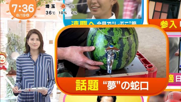 2020年08月19日永島優美の画像11枚目