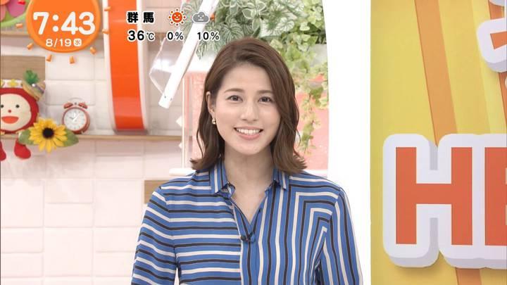 2020年08月19日永島優美の画像13枚目