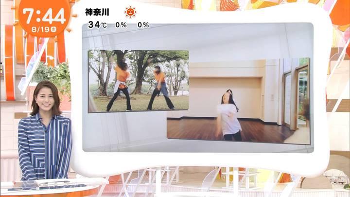 2020年08月19日永島優美の画像14枚目