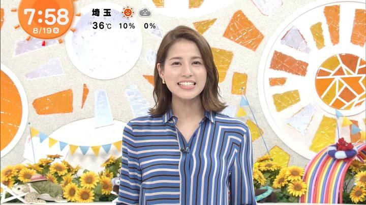 2020年08月19日永島優美の画像15枚目