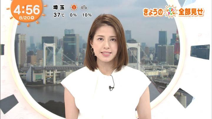 2020年08月20日永島優美の画像01枚目