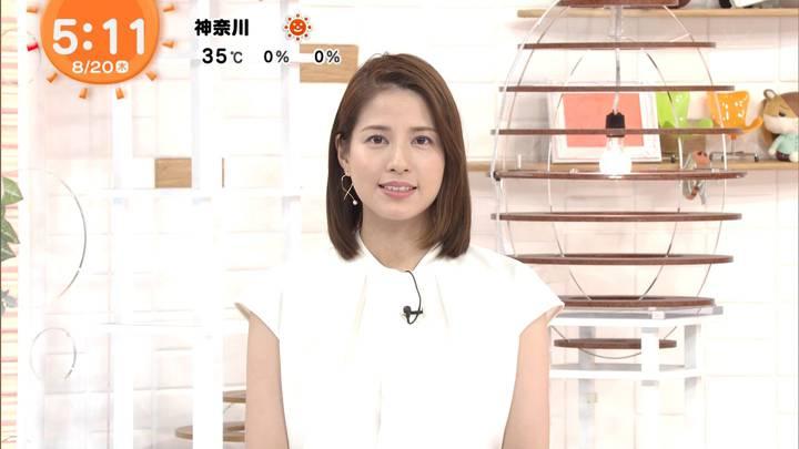 2020年08月20日永島優美の画像02枚目