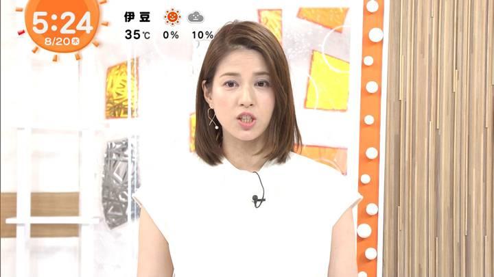 2020年08月20日永島優美の画像03枚目