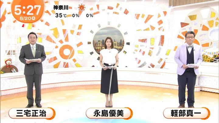 2020年08月20日永島優美の画像04枚目