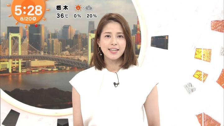 2020年08月20日永島優美の画像05枚目