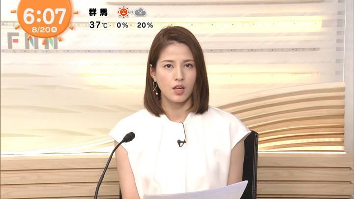 2020年08月20日永島優美の画像08枚目