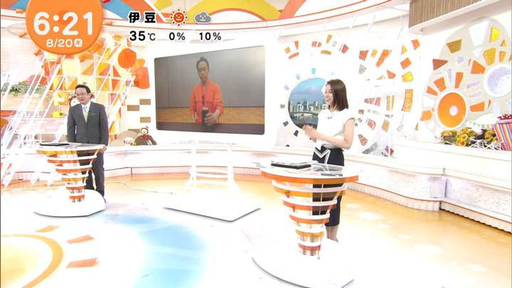 2020年08月20日永島優美の画像09枚目