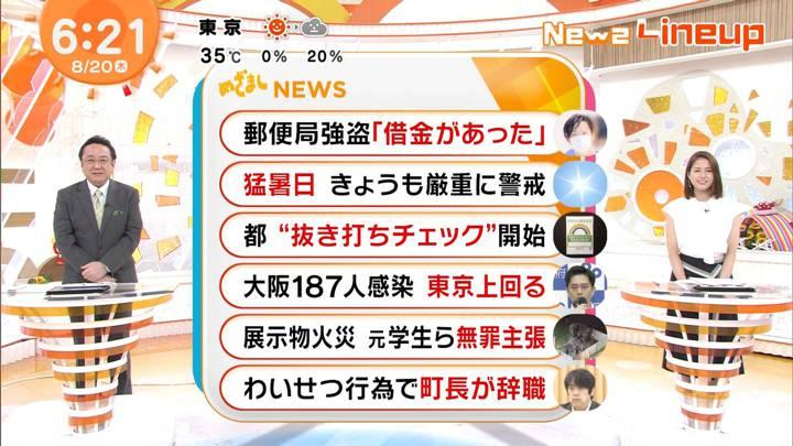 2020年08月20日永島優美の画像10枚目