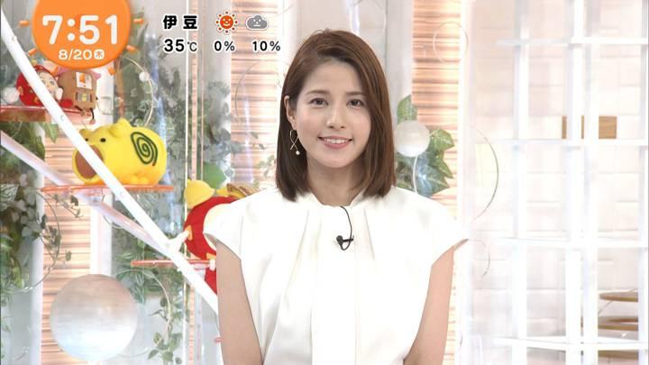 2020年08月20日永島優美の画像14枚目