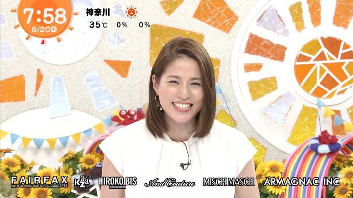 2020年08月20日永島優美の画像15枚目