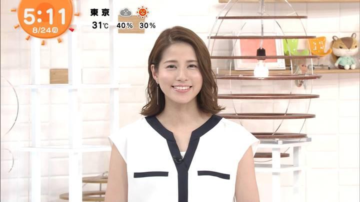 2020年08月24日永島優美の画像02枚目