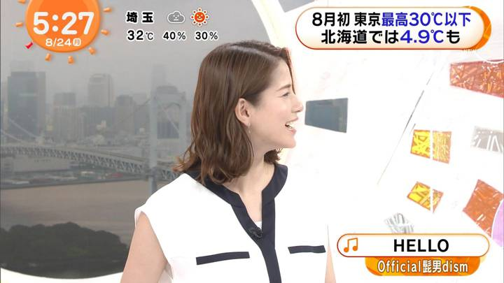 2020年08月24日永島優美の画像04枚目