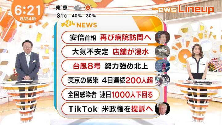 2020年08月24日永島優美の画像08枚目