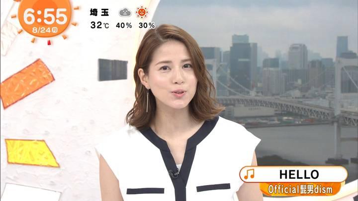 2020年08月24日永島優美の画像09枚目