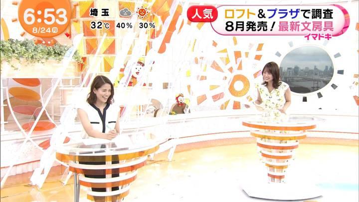 2020年08月24日永島優美の画像10枚目