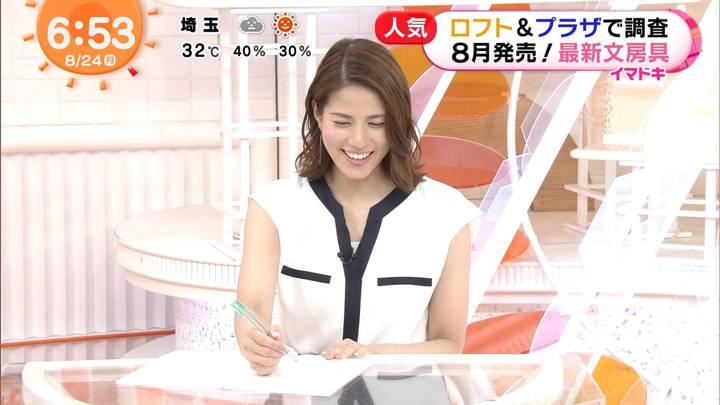 2020年08月24日永島優美の画像11枚目