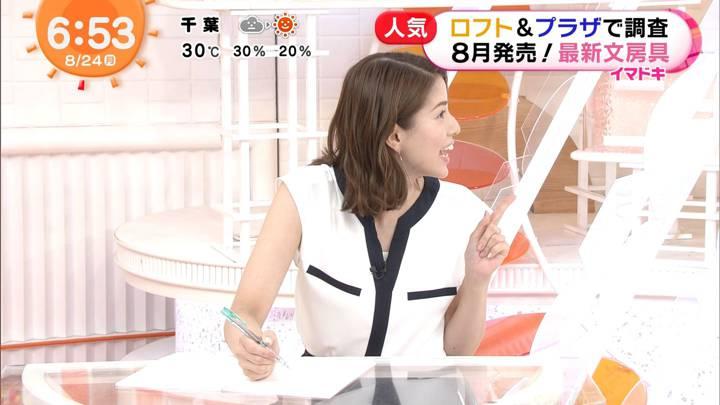 2020年08月24日永島優美の画像12枚目