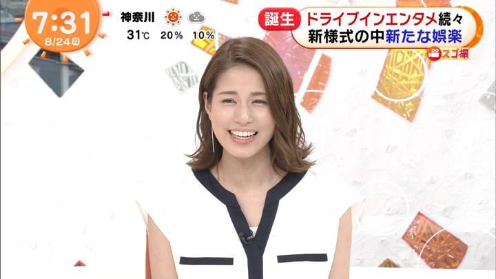 2020年08月24日永島優美の画像14枚目