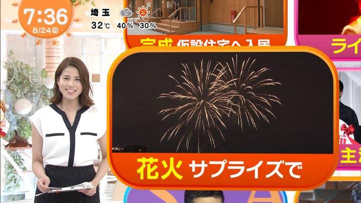 2020年08月24日永島優美の画像16枚目